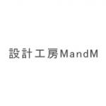 設計工房MandM