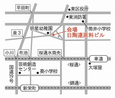 イベント 日陶連マルシェ 地図 お知らせ