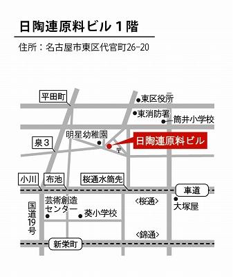 日陶連マップ