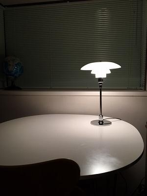 嫁入り家具日記 照明 ルイスポールセン PH フロアランプ