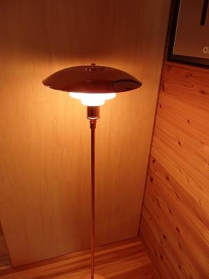 嫁入り家具日記 照明 ポールヘニングセン PH3½-2½ カッパー フロアランプ 期間限定