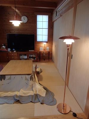 嫁入り家具日記 照明 ルイスポールセン ポールヘニングセン PH3½-2½ カッパー フロアランプ