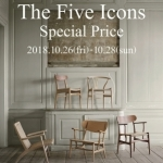 CARL HANSEN&SON 110th Anniversary Events
